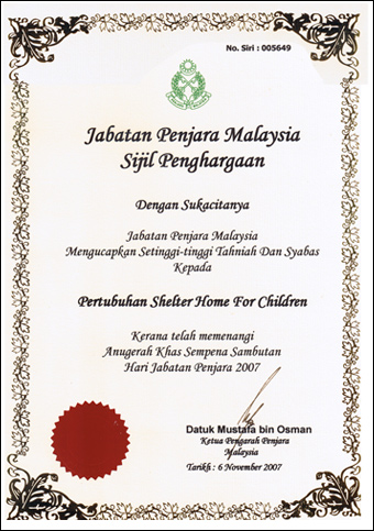 Anugerah Khas Hari Jabatan Penjara 2007 - Special Award to Shelter Home for Children in conjunction with Prison's Day 2007